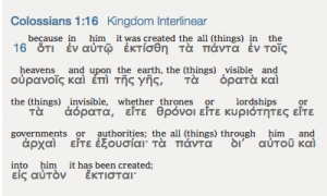 KIT Colossians 1 16